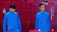 笑傲江湖:卢鑫玉浩的相声包袱不断,笑点一个