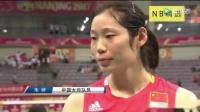 中国女排负意大利女排,无缘决赛,朱婷道出失利真相!