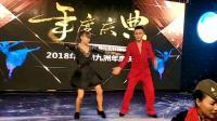 天津不倒翁老师和北京梅子老师在乐响九洲公司年度庆典上表演吉特巴