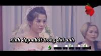 妳就是新娘 Em Sẽ Là Cô Dâu (Karaoke) 演唱 明朢 Minh Vương M4U, 辉强 Huy Cường