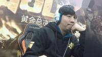 A组双败赛第一场 LFXiaoT VS LFYueying