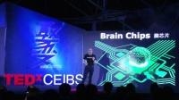 脑机接口技术如何改变我们的思考、沟通和互动方式 I Steve Hoffman@TEDxCEIBS 2017
