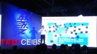 盐之约 区块链助力自组织贸易有机体 I 徐明强 @TEDxCEIBS 2017