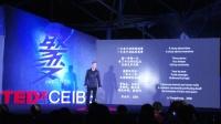 设计美学 I 吕永中@TEDxCEIBS 2017
