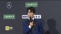 华晨宇获年度最佳歌手 2018微博之夜红毯