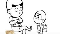 """抖音小哥哥""""尊宝粑粑""""短视频系列の反套路…污哈哈哈哈~(^▽^)~【转载】4db3daa3de5d8"""