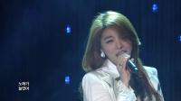 Aliee - Singing got better (노래가 늘었어)