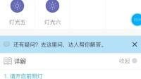 科目三灯光夜景模拟考试全程操作流程 寻乌县山歌影视传媒有限公司