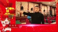 河南金卡文化传媒总经理张林军