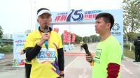 2019年第五届祥利15公里迎新健跑