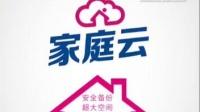 中国电信广告 送父母什么礼物