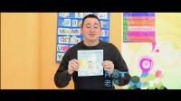 Teacher Sean Reads: Love You Forever