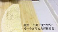 美味的奶香发酵面饼,原来是这样做出来的