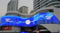 户外LED透明屏-上海劢鸿电子科技有限公司