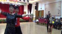 金娜 何老师 王老师 二对 表演 恰恰