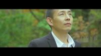 山阳县黑龙谷微电影