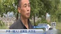 传媒携手企业  助力湖北小龙虾产业发展