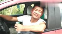 三江锅爆笑生活:憨头送外卖却赔了自己的电动车,真倒霉!