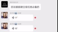 20190116庞灵娟老师分享微小V华为营销手机营销心法