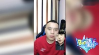 田娃直播又连麦还八卦师父  爆料赵本山减肥成功