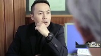 朱小明上来亲了毛台一口,陈翔六点半:公司开会,还说自愿的!