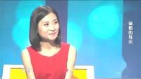 美女一出场,涂磊直呼:你好瘦啊,没想到美女36岁了还没有男友