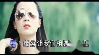 赵金兰+倪世民-痴迷的爱 红日蓝月KTV推介
