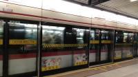 上海地铁1号线153号车汉中路站上行出站(富锦路站方向)