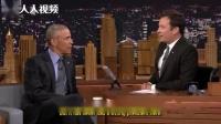 吉米肥伦秀 奥巴马谈退休生活