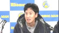 RunningMan李光洙公布恋情初放送,被哥哥们调戏羞红脸!