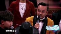 火星情报局第四季大结局:杜海涛向沈梦辰求婚?沈梦辰尴尬的笑了