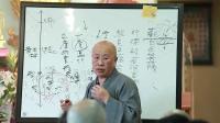宽谦法师 (20170805) 温哥华佛学专题讲座 01