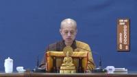 瑜伽菩萨戒本(10) 本因法师 主讲 Yoga bodhisattava Precepts(10) BEN YIN Master Speaker (2)