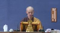 瑜伽菩萨戒本(16) 本因法师 主讲 Yoga bodhisattava Precepts(16) BEN YIN Master Speaker