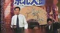 大鼓书 婚姻自主 刘风义演唱