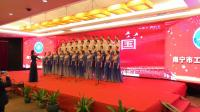 2019.1.15 市工商联年会 广西宝塔集团《我爱你中国》