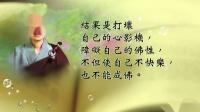 发菩提心-道证法师 (2)