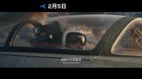 "IMAX《飞驰人生》15s预告:沈腾化身""飙车灭爸"""
