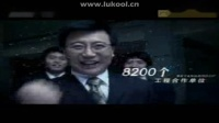 2008 03 01 cctv新闻 广告
