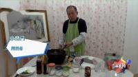 喜从天降2019-01-14资料存档-美食版
