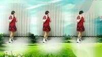 莲芳姐广场舞《爱情临时工》原创优美舞蹈32步