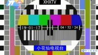 XHXTV PM5544 04:52