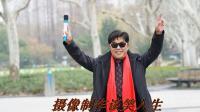 上海中山公园水兵舞团年会(一)摄像制作.霜梅.谈笑人生.2019.1.13