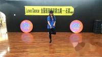 爱舞蹈9-4