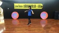 爱舞蹈9-3