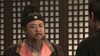 神探狄仁杰【03集】【第一部】【1080p】