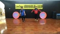 爱舞蹈9-2