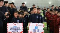 2019大东北区贺岁杯青少年足球邀请赛(梅河口)