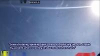 【UFO】国外组织报道的UFO视频192(内含精彩片段)