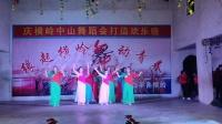 那际舞蹈队《爱我中华》2019年横岭村广场舞联欢晚会